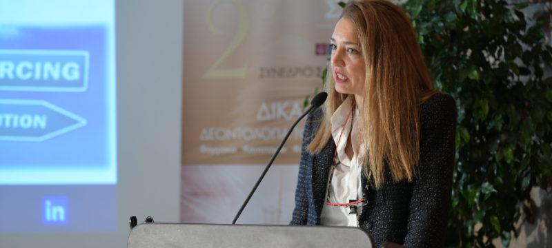 2ο Συνέδριο ΣΦΕΕ: Δίκαιο & Δεοντολογία του Φαρμάκου