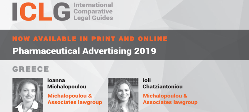 Participation of our law firm in the International Comparative Legal Guide to: Pharmaceutical Advertising 2019