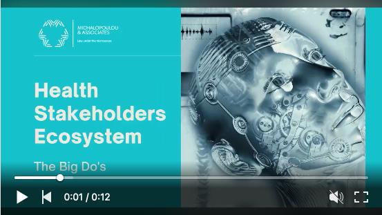 Health Stakeholders Ecosystem